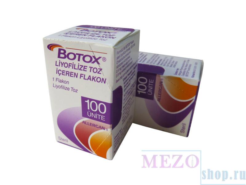 Botox (Ботокс)