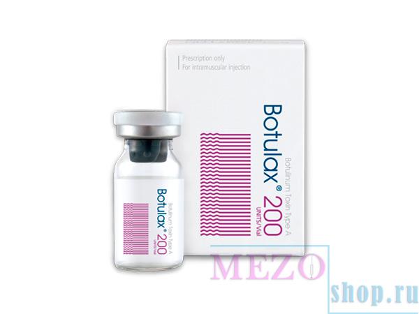 Ботулакс 200 ед (Botulax 200)